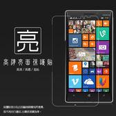 ◆亮面螢幕保護貼 NOKIA Lumia 930 保護貼 軟性 高清 亮貼 亮面貼 保護膜 手機膜