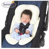 美國 Summer Infant 寶寶車用柔軟保護墊(象牙色) ㊣台灣總代理公司貨