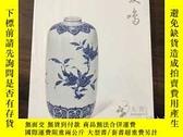二手書博民逛書店北京大羿2020年春季拍賣會罕見夏鳴二——瓷器工藝品專場Y271632