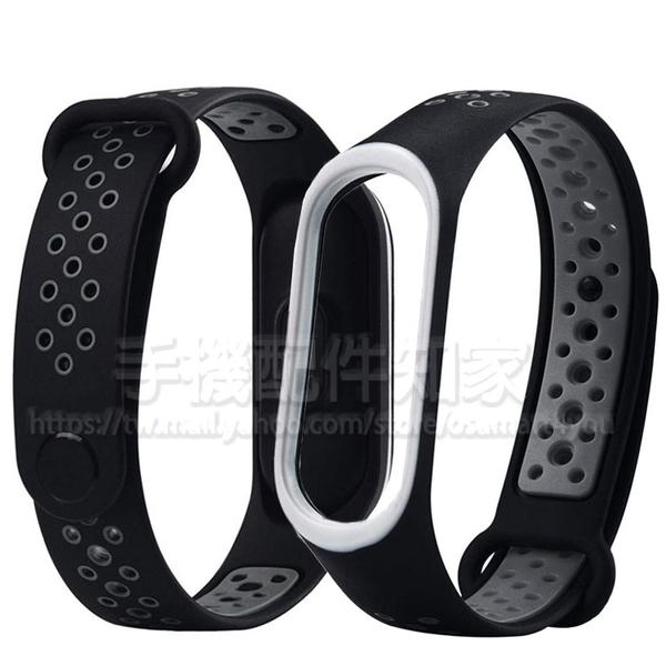 【耐克腕帶/贈保貼】小米手環 3 替換帶/MIUI 運動手環/手錶錶帶/錶環/Mi Band 3-ZW