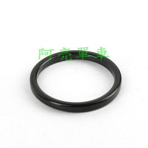 *阿亮單車*3mm黑色鋁合金墊圈(對應直徑25.4mm規格)《C08-003-B》