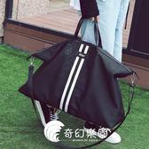 短途旅行包女手提行李袋男韓版大容量帆布輕便防水旅行袋健身包潮-奇幻樂園