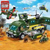 積木兼容樂高火箭炮裝甲車軍事兒童益智玩具男孩禮物5-6-7歲