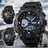 『潮段班』【SB00A125】SKMEI 時刻美 多功能戶外運動防水電子手錶男錶學生錶