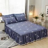 【限時下殺89折】床裙 夾棉棉質單件床罩床裙式全棉加厚保護床單床套防塵1.5米1.8