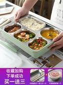 日式304不銹鋼韓國保溫飯盒成人便當快餐大容量學生餐盤分格帶蓋「輕時光」