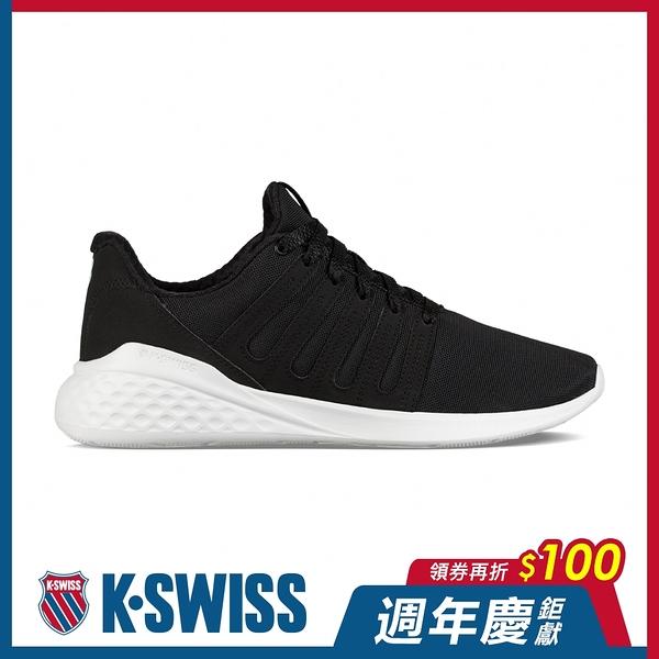 K-SWISS District輕量訓練鞋-男-黑