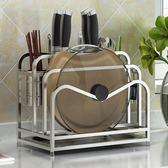 304不銹鋼菜板架 多功能菜刀座廚具用品置物 BQ1196『夢幻家居』