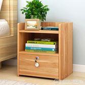 文件櫃資料櫃木質檔案櫃辦公室小型儲物櫃子帶鎖矮櫃家用憑證櫃   《圖拉斯》