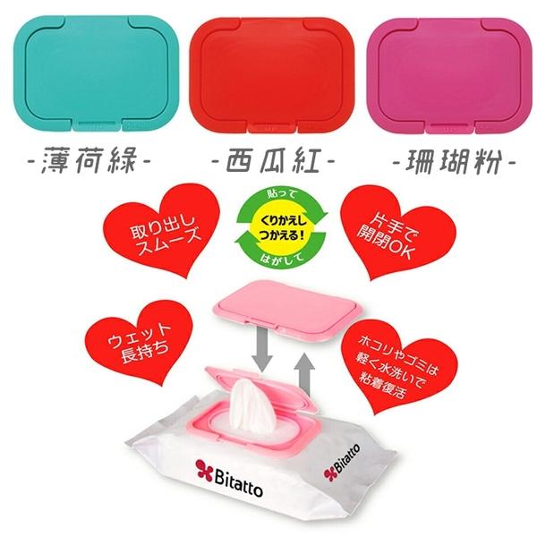 日本 必貼妥 Bitatto 重覆黏濕紙巾專用盒蓋  Mini系列 0291