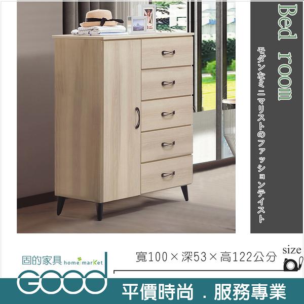 《固的家具GOOD》31-16-AL 庫洛瑪衣斗櫃【雙北市含搬運組裝】