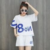 運動套裝 休閒運動服套裝女洋氣韓版超火cec短袖短褲跑步兩件套