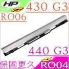 HP 電池(保固最久)-惠普 RO04,RO06,RO06XL,440 G3電池,430 G3電池,P3G13AA,HSTNN-LB7A,RO06055XL,HSTNN-PB6P