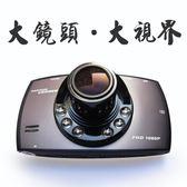 凌洋汽車載隱藏式行車記錄儀單雙鏡頭高清夜視倒車影像一體機 mc3552『樂愛居家館』tw