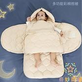 新生兒純棉抱被寶寶睡袋包裹被子防驚跳包被【奇妙商鋪】