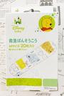 【震撼精品百貨】Winnie the Pooh 小熊維尼~迪士尼維尼可愛圖案OK蹦(20枚)-屹耳#43060