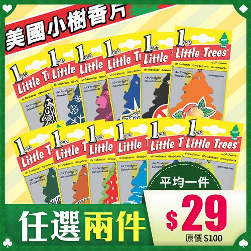 【任選2入$58】美國LittleTrees 小樹香片 1入【BG Shop】多款供選