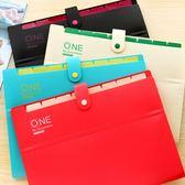 ◄ 生活家精品 ►【P531】簡約A4多層文件夾 8格 學生 辦公 公司 文具用品 風琴包 創意 事務包