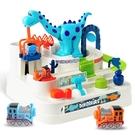 恐龍闖關大冒險遊戲 兒童玩具 汽車玩具