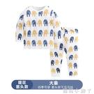 兒童睡衣夏季長袖薄款純棉空調服家居服套裝男童女童寶寶小童夏天 蘿莉小腳丫