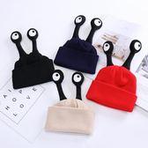 兒童帽子韓國寶寶針織卡通帽男女童可愛【南風小舖】