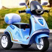 雙十一返場促銷新款幼兒童電動車三輪車摩托車室內男女寶寶可坐人玩具充電瓶童車jy