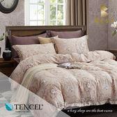 全鋪棉天絲床包兩用被 雙人5x6.2尺 伊芙特 100%頂級天絲 萊賽爾 附正天絲吊牌 BEST寢飾