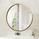 浴室鏡 鋁合金浴室鏡子衛生間化妝鏡壁掛鏡子廁所洗手間鏡子【直徑60公分】 店慶降價