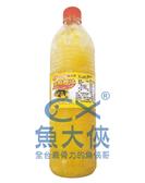 2B4B【魚大俠】AR057金桔原汁(900cc±20cc/瓶)