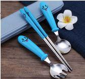 兒童餐具套裝卡通可愛寶寶勺子叉子筷子盒子便攜4件套88折,七夕節,88折下殺
