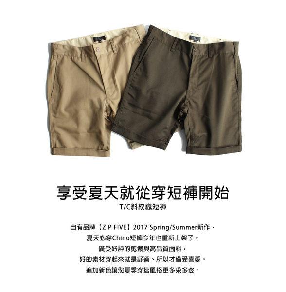 膝上短褲 XS-S
