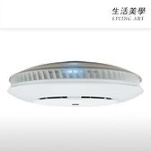 夏普 SHARP【FP-AT3】空氣清淨機 適用7坪 PM2.5 除臭 LED燈 吸頂燈 情境變色