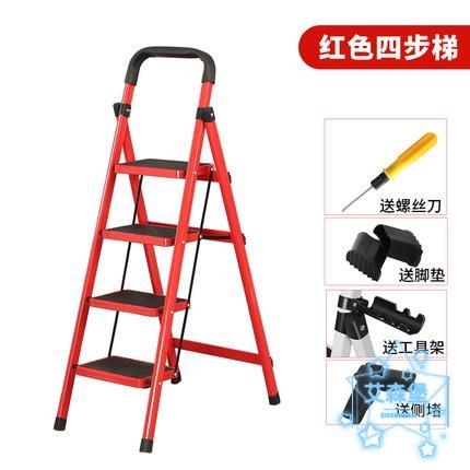 折疊梯 梯子家用折疊伸縮樓梯四步五步扶梯爬梯室內多功能伸縮加厚人字梯   艾森堡