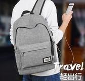 旅行包 韓版雙肩包男時尚潮流書包男士電腦包旅行初中高中大學生休閒背包 第六空間