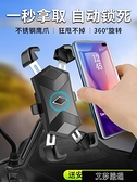 車載支架 外賣騎手電動車手機架導航支架摩托車電瓶車載防震固定自行車騎行