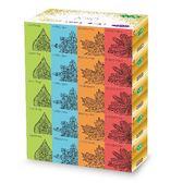 百吉牌盒裝面紙220抽*50盒