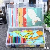 拼圖 兒童智力益智玩具3-4-6周歲男女孩開發幼兒園創意拼版七巧板7【快速出貨】