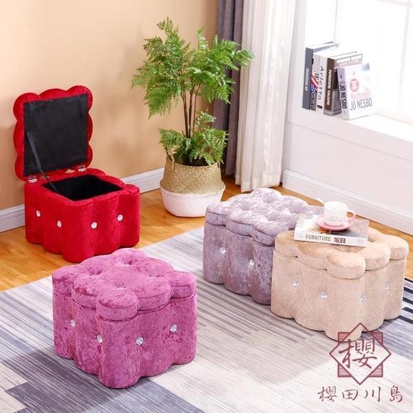 儲物凳家用沙發矮坐墩茶幾板凳試衣間小凳子【櫻田川島】