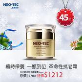(雙十二 $1212 限定41折 )NEO-TEC妮傲絲翠 多元賦活因子精華霜30g 妮傲絲翠旗艦店