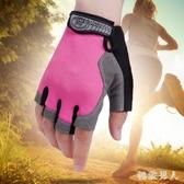 健身手套半指女薄夏季戶外登山騎行器械訓練透氣TA6514【極致男人】