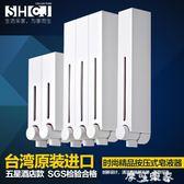 SHCJ生活采家 台灣原裝 酒店浴室手壓掛壁式 皂液器 雙孔純白款 摩可美家