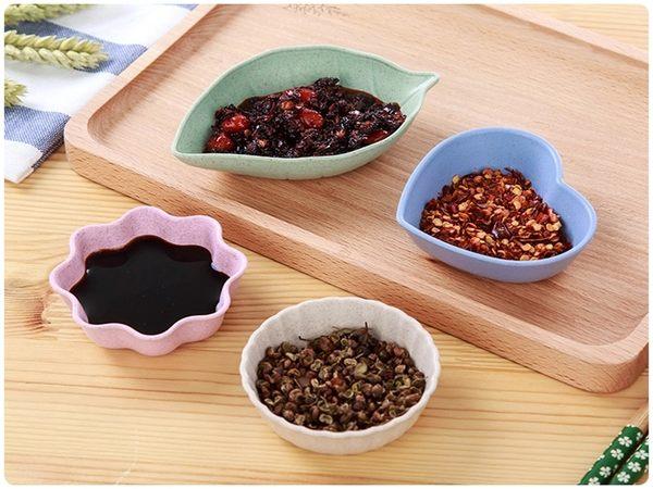【小麥醬料碟】韓系北歐環保無毒沾碟 醬醋碟 調味碟 沾醬菜碟 小菜碟 醬料碟