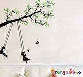 壁貼【橘果設計】鞦韆 DIY組合壁貼 牆貼 壁紙 壁貼 室內設計 裝潢