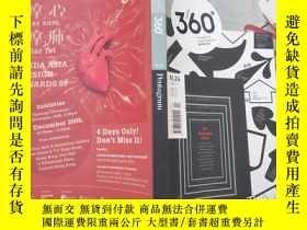 二手書博民逛書店360觀念與設計雜誌罕見2009年11 N.24Y388473 出版2009