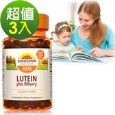 《Sundown日落恩賜》游離型超級葉黃素+山桑子軟膠囊(60粒/瓶)3入組