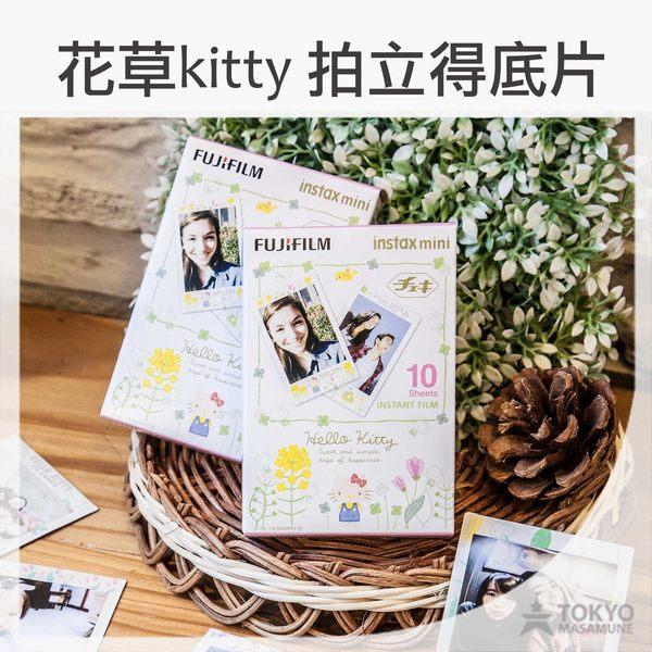 【東京正宗】拍立得 富士 instax mini 花草 Kitty 凱蒂貓 底片 mini系列 拍立得 均可適用