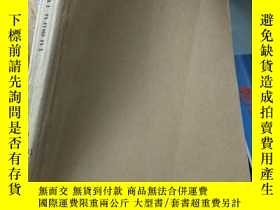 二手書博民逛書店Entertainment罕見Weekly2001年 7-8月