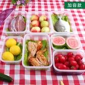 樂億多保鮮盒塑料冰箱收納盒專用套裝水果盒冷凍盒整理儲物17件套 優樂美