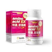 Home Dr.特濃胺基酸-柑橘幼果Plus (120錠/盒) [仁仁保健藥妝]