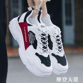 夏季透氣潮鞋韓版潮流男士運動鞋百搭休閒鞋小白男鞋子老爹鞋板鞋『摩登大道』